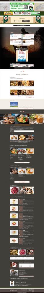 website (21)