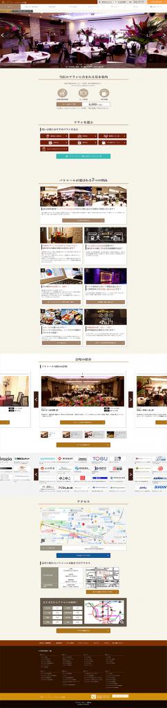 website (26)