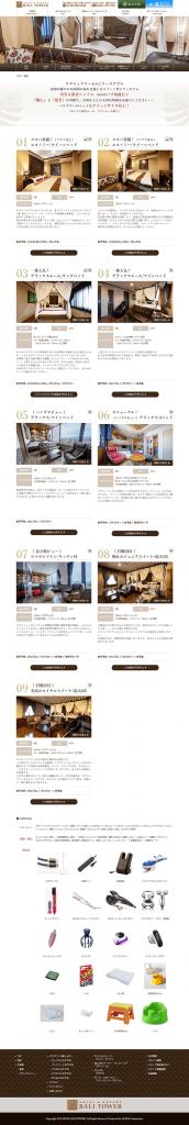 website (28)